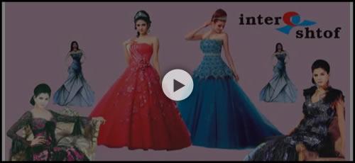 Intershtof Video